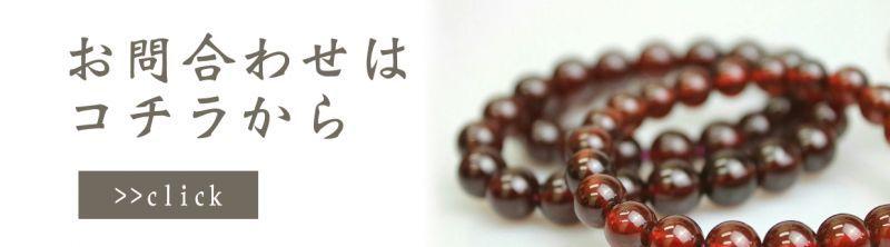 https://www.stoneclub.jp/data/stoneclub/image/201801/dddddddddd.jpg