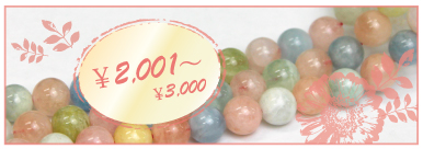 https://www.stoneclub.jp/data/stoneclub/image/201801/kakaku-2001.jpg