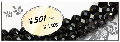 https://www.stoneclub.jp/data/stoneclub/image/201801/kakaku-501.jpg