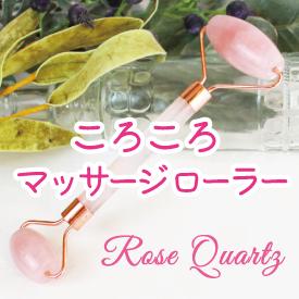 https://www.stoneclub.jp/data/stoneclub/image/201801/massajirora.jpg
