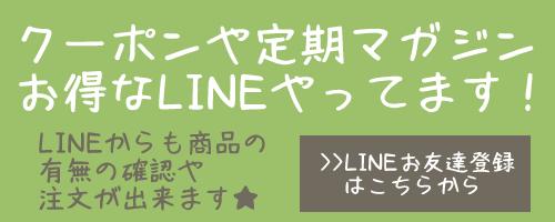 https://www.stoneclub.jp/data/stoneclub/image/201801/rainnnn.jpg