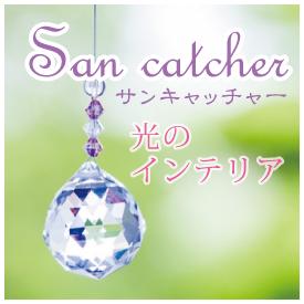 https://www.stoneclub.jp/data/stoneclub/image/201801/sanchatcher-square.jpg