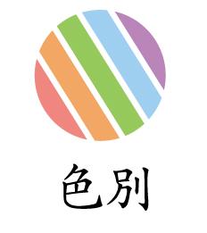 https://www.stoneclub.jp/data/stoneclub/image/201801/serekuto-iro.jpg
