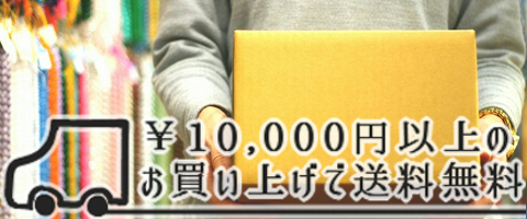 https://www.stoneclub.jp/data/stoneclub/image/201801/soooouuuu.jpg