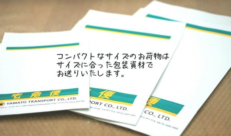 https://www.stoneclub.jp/data/stoneclub/image/201801/takkyuu1.jpg