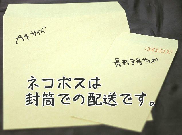 https://www.stoneclub.jp/data/stoneclub/image/201801/takkyuu2.jpg