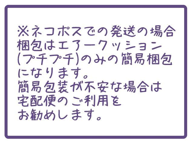 https://www.stoneclub.jp/data/stoneclub/image/201801/takkyuu5.jpg