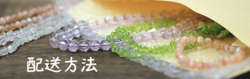 https://www.stoneclub.jp/data/stoneclub/image/201801/takyuu4.jpg