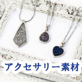 https://www.stoneclub.jp/data/stoneclub/image/201801/top-bana/akuse.jpg