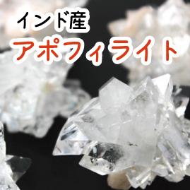 https://www.stoneclub.jp/data/stoneclub/image/201801/top-bana/apofiraito.jpg