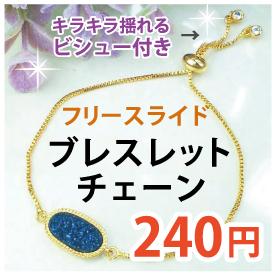 https://www.stoneclub.jp/data/stoneclub/image/201801/top-bana/buresuchen.jpg