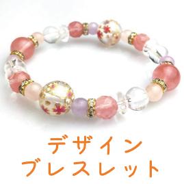 https://www.stoneclub.jp/data/stoneclub/image/201801/top-bana/d-buresu.jpg
