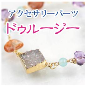 https://www.stoneclub.jp/data/stoneclub/image/201801/top-bana/du.jpg
