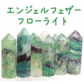 https://www.stoneclub.jp/data/stoneclub/image/201801/top-bana/engel.jpg