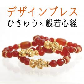 https://www.stoneclub.jp/data/stoneclub/image/201801/top-bana/hannya.jpg