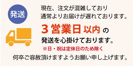 https://www.stoneclub.jp/data/stoneclub/image/201801/top-bana/hassou.jpg