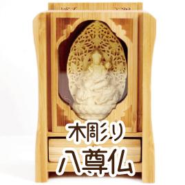 https://www.stoneclub.jp/data/stoneclub/image/201801/top-bana/hotoke.jpg