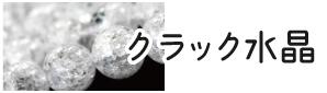 https://www.stoneclub.jp/data/stoneclub/image/201801/top-bana/isibetu_kurakku.jpg