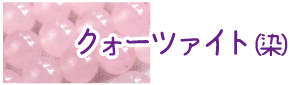 https://www.stoneclub.jp/data/stoneclub/image/201801/top-bana/isibetu_kuxo.jpg