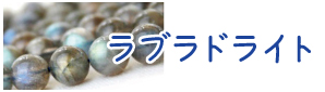 https://www.stoneclub.jp/data/stoneclub/image/201801/top-bana/isibetu_rabu.jpg