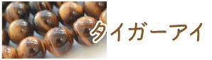 https://www.stoneclub.jp/data/stoneclub/image/201801/top-bana/isibetu_taigaai.jpg