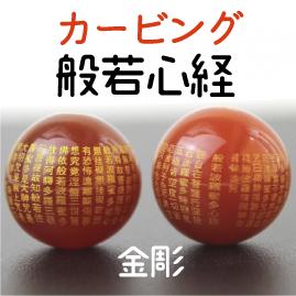 https://www.stoneclub.jp/data/stoneclub/image/201801/top-bana/kabingkin.jpg