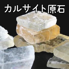 https://www.stoneclub.jp/data/stoneclub/image/201801/top-bana/karusaito.jpg