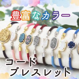 https://www.stoneclub.jp/data/stoneclub/image/201801/top-bana/koudo-buresu.jpg