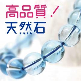 https://www.stoneclub.jp/data/stoneclub/image/201801/top-bana/kouhinsitu.jpg