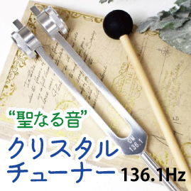 https://www.stoneclub.jp/data/stoneclub/image/201801/top-bana/kurisutaruc01.jpg
