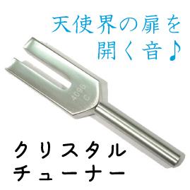 https://www.stoneclub.jp/data/stoneclub/image/201801/top-bana/kurisutaruchu-na.jpg