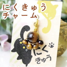 https://www.stoneclub.jp/data/stoneclub/image/201801/top-bana/nikukyu-.jpg