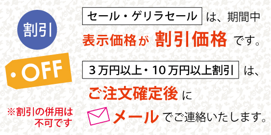 https://www.stoneclub.jp/data/stoneclub/image/201801/top-bana/off02.jpg