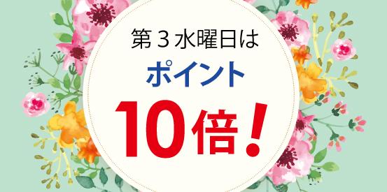 https://www.stoneclub.jp/data/stoneclub/image/201801/top-bana/ponit10.jpg