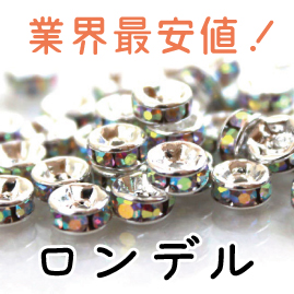 https://www.stoneclub.jp/data/stoneclub/image/201801/top-bana/ronderu.jpg