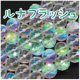 https://www.stoneclub.jp/data/stoneclub/image/201801/top-bana/runa.jpg