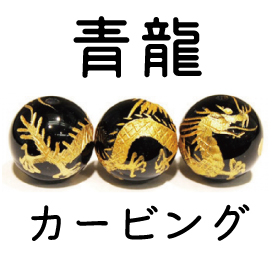 https://www.stoneclub.jp/data/stoneclub/image/201801/top-bana/ryu.jpg
