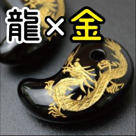 https://www.stoneclub.jp/data/stoneclub/image/201801/top-bana/ryukin.jpg