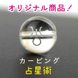 https://www.stoneclub.jp/data/stoneclub/image/201801/top-bana/senseijyutu.jpg