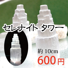 https://www.stoneclub.jp/data/stoneclub/image/201801/top-bana/serenaito.jpg
