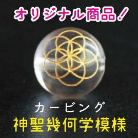 https://www.stoneclub.jp/data/stoneclub/image/201801/top-bana/sinseiki.jpg
