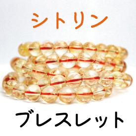 https://www.stoneclub.jp/data/stoneclub/image/201801/top-bana/sitorin.jpg