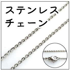 https://www.stoneclub.jp/data/stoneclub/image/201801/top-bana/sutenresu.jpg