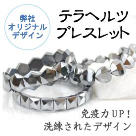 https://www.stoneclub.jp/data/stoneclub/image/201801/top-bana/tera.jpg