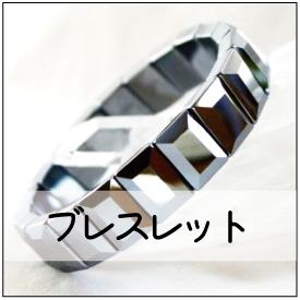https://www.stoneclub.jp/data/stoneclub/image/201801/top-bana/tera_buresu.jpg