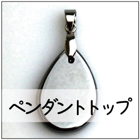 https://www.stoneclub.jp/data/stoneclub/image/201801/top-bana/tera_toppu.jpg