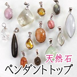 https://www.stoneclub.jp/data/stoneclub/image/201801/top-bana/topsss.jpg