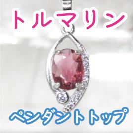 https://www.stoneclub.jp/data/stoneclub/image/201801/top-bana/torumarintop.jpg
