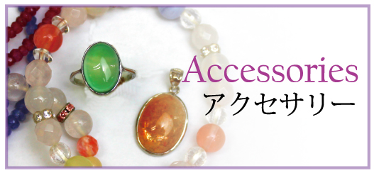 https://www.stoneclub.jp/data/stoneclub/image/201801/top-m-akuse.jpg