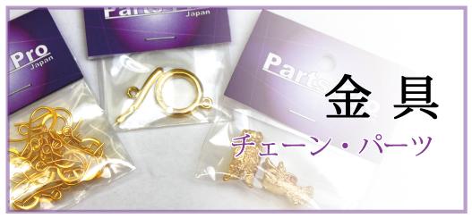 https://www.stoneclub.jp/data/stoneclub/image/201801/top-m-kanagu.jpg